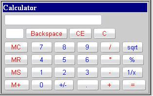 калькулятор онлайн питания
